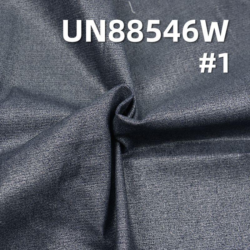 97%棉3%氨纶烧毛处理 烫银牛仔布  54/56