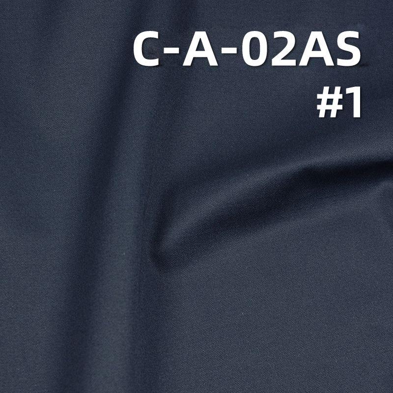 """全棉抗静电布 150g/m2 57/58"""" C-A-02AS"""