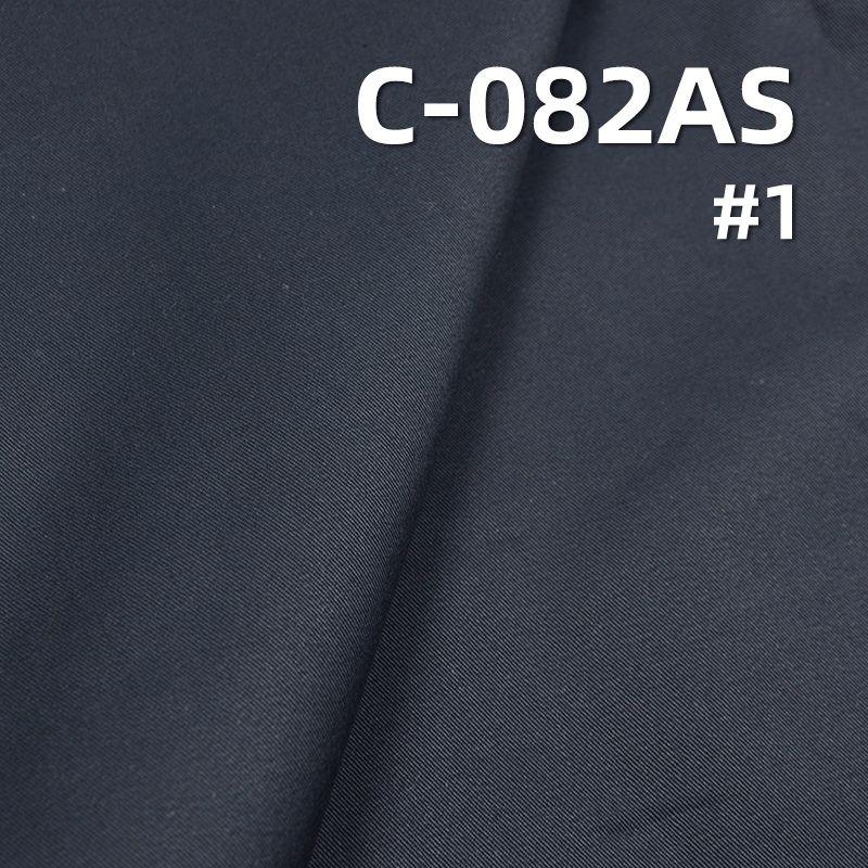 全棉抗静电斜纹布 230g/m2 57/58