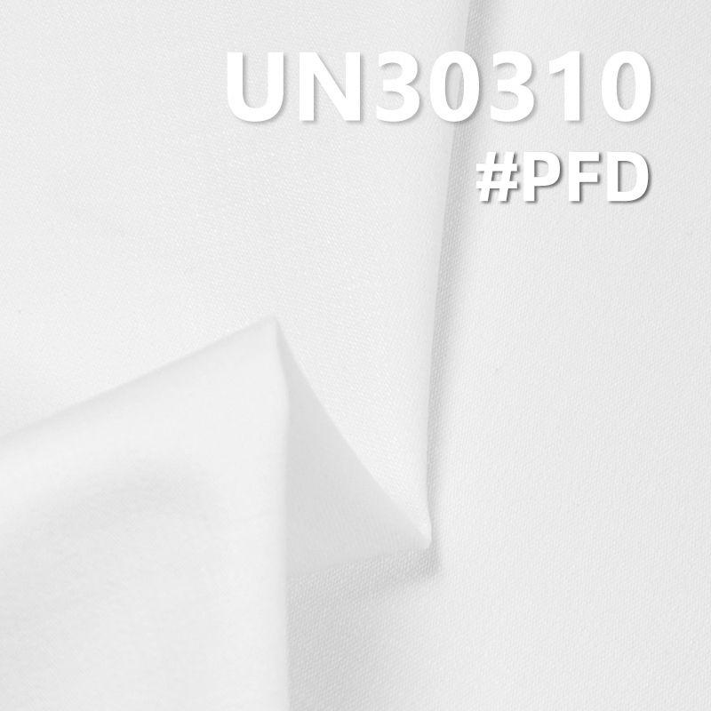 【半漂】UN30310 100%棉橫豎竹節色丁布 325g/m2 58/59