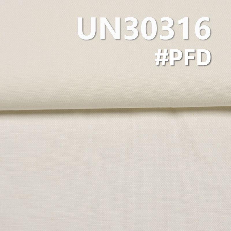 100%棉横直竹节双经单纬帆布 270g/m2 57/58