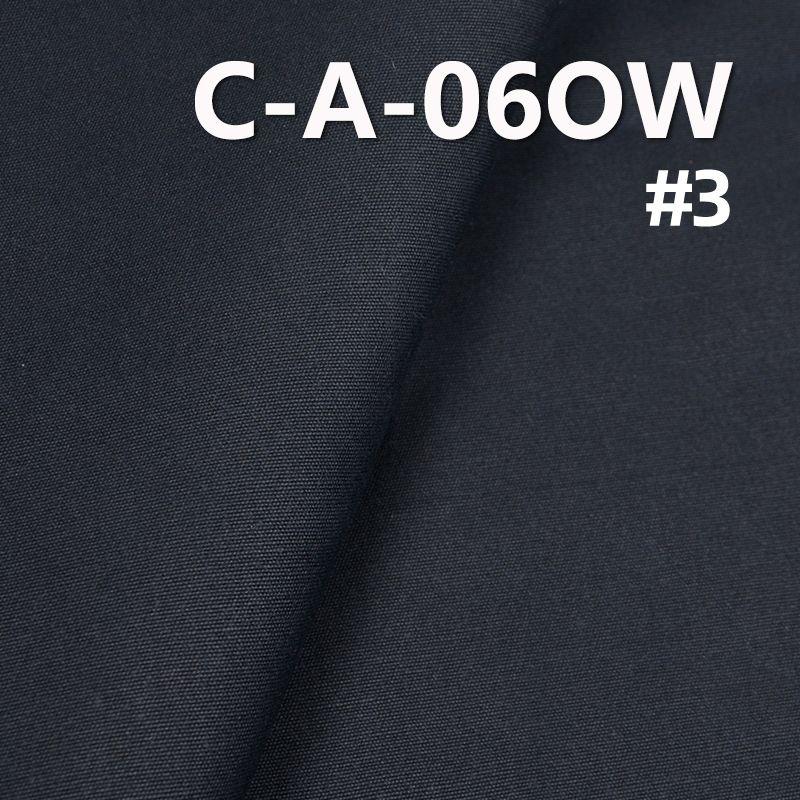 全棉磨毛帆布 油蜡涂层 275g/m2 43/44