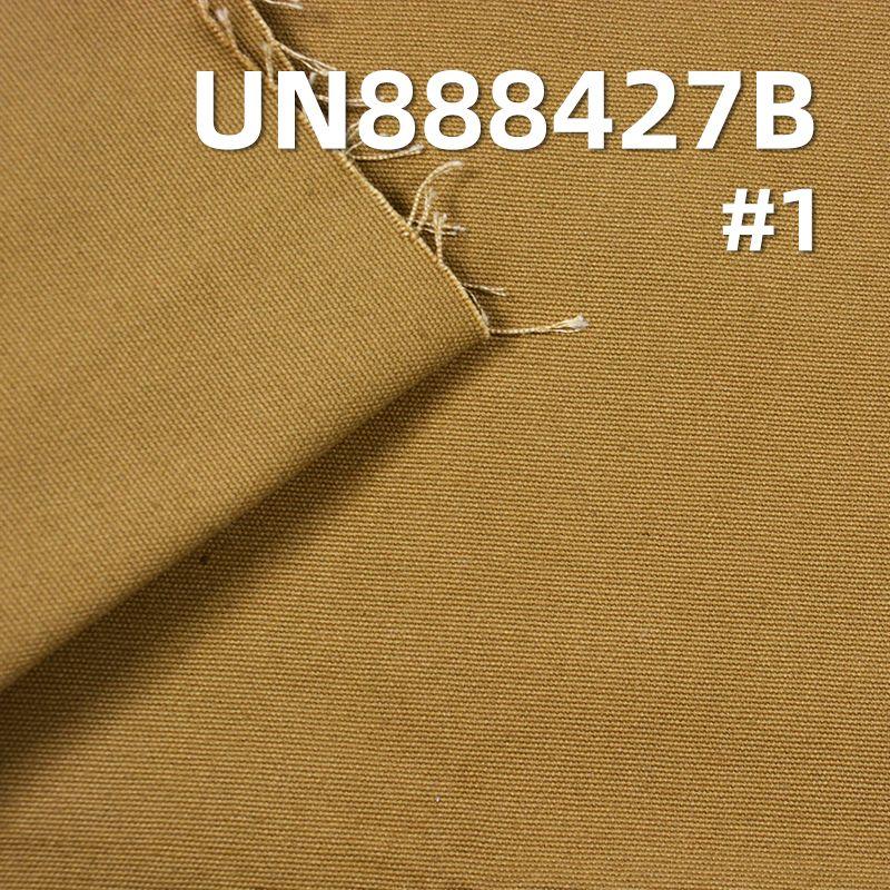赤耳帆布复古工装裤赤耳帆布袋红边布11.5安士厚款棉平纹帆布股线帆布时装面料厂家现货