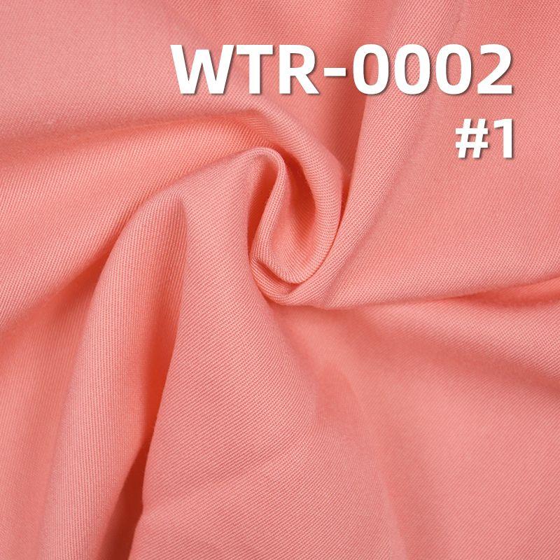 TR双股斜纹染色布 220g/m² 57/58
