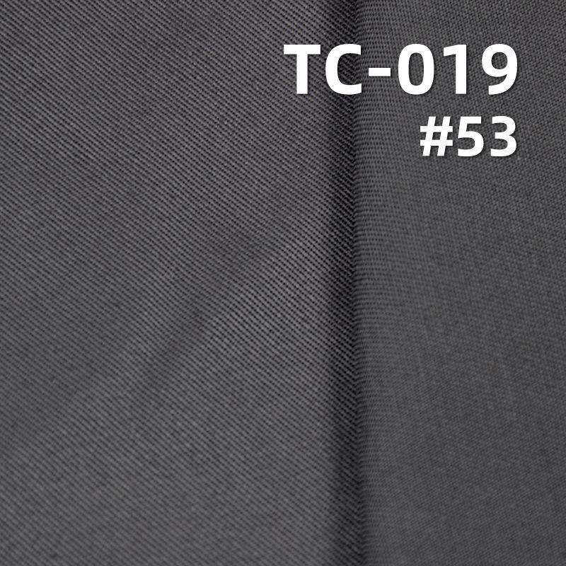 TC128*60斜纹纱卡染色布 时尚制服面料 工装面料 外套裤装面料