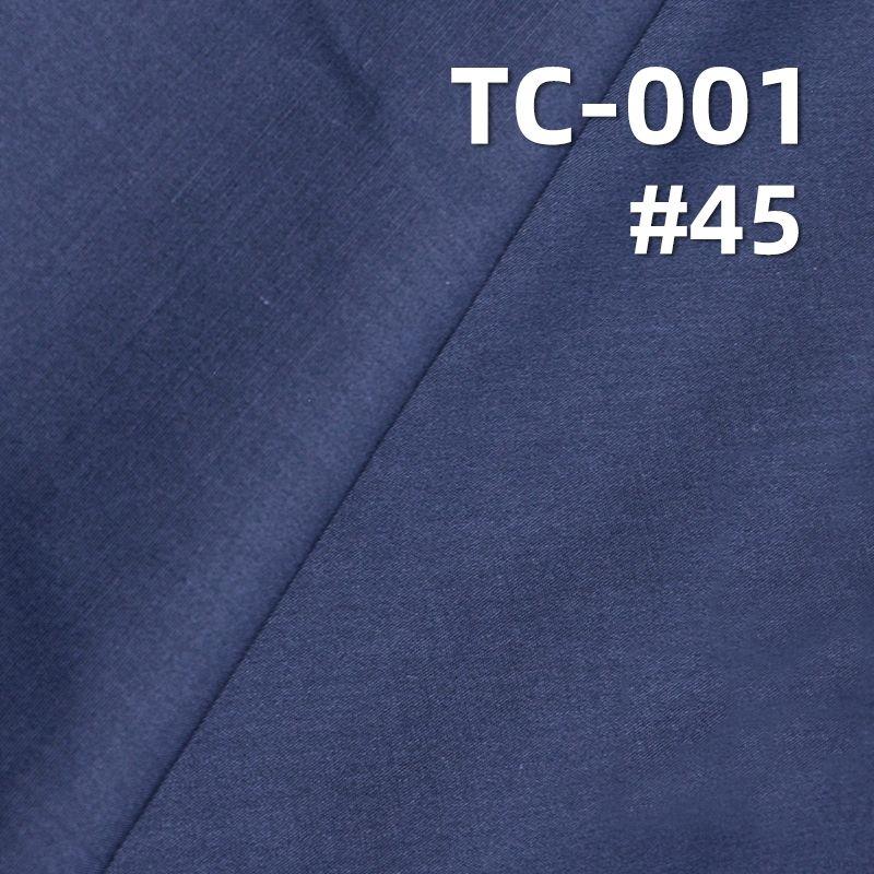 T/C平纹府绸 防水油光  时尚女装男装童装衬衫T恤面料