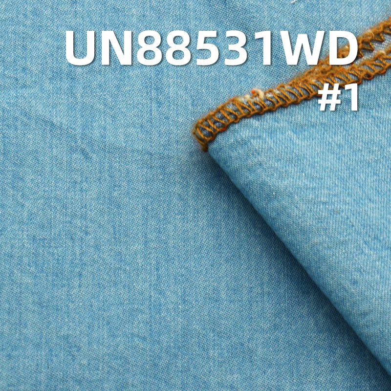 全棉春夏季4.2安士洗水右斜纹牛仔布高端潮牌牛仔布休闲牛仔外套面料