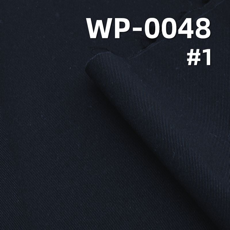 棉右斜纹染色布春夏款165g/m² 棉阿美咔叽斜纹布料外套裤子多颜色日韩风格梭织布