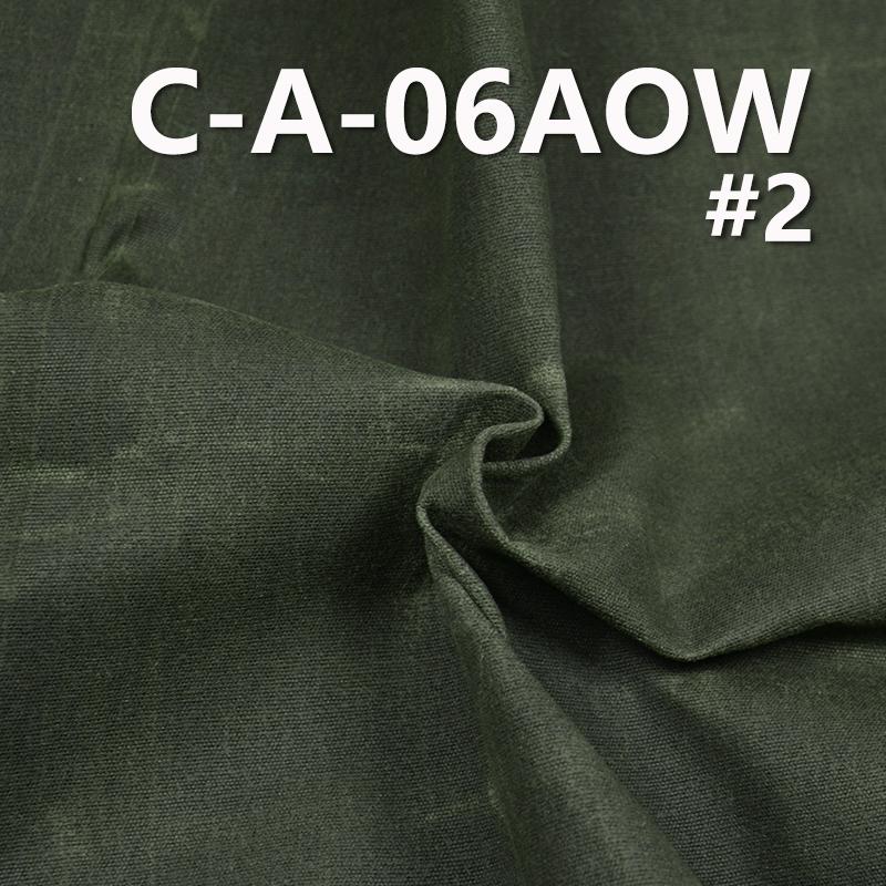 仿皮全棉油蜡帆布 370g/m2 57/58