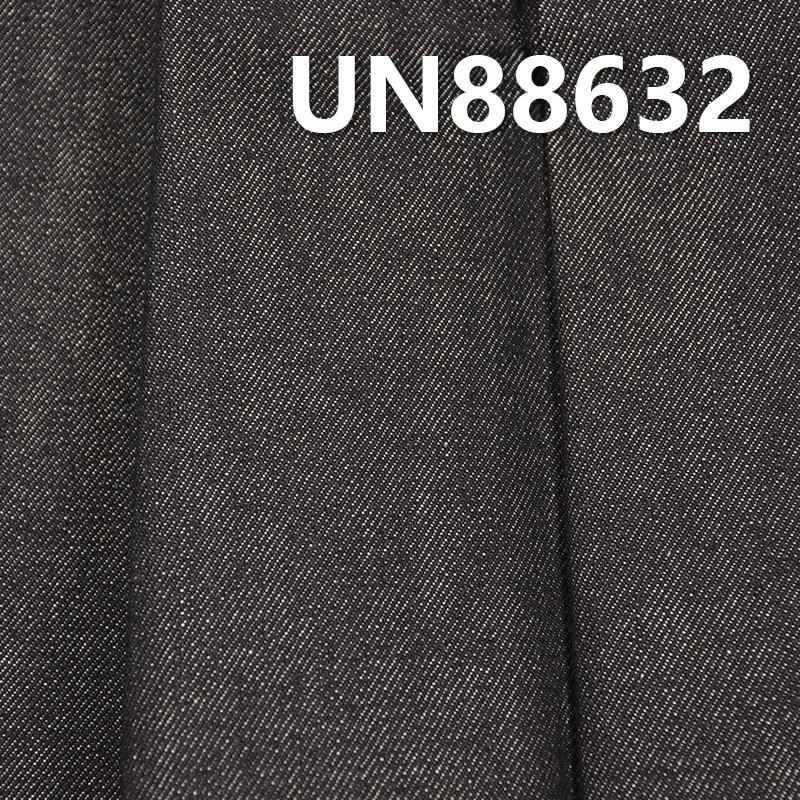 全棉竹节斜纹牛仔 12.8oz 57/58