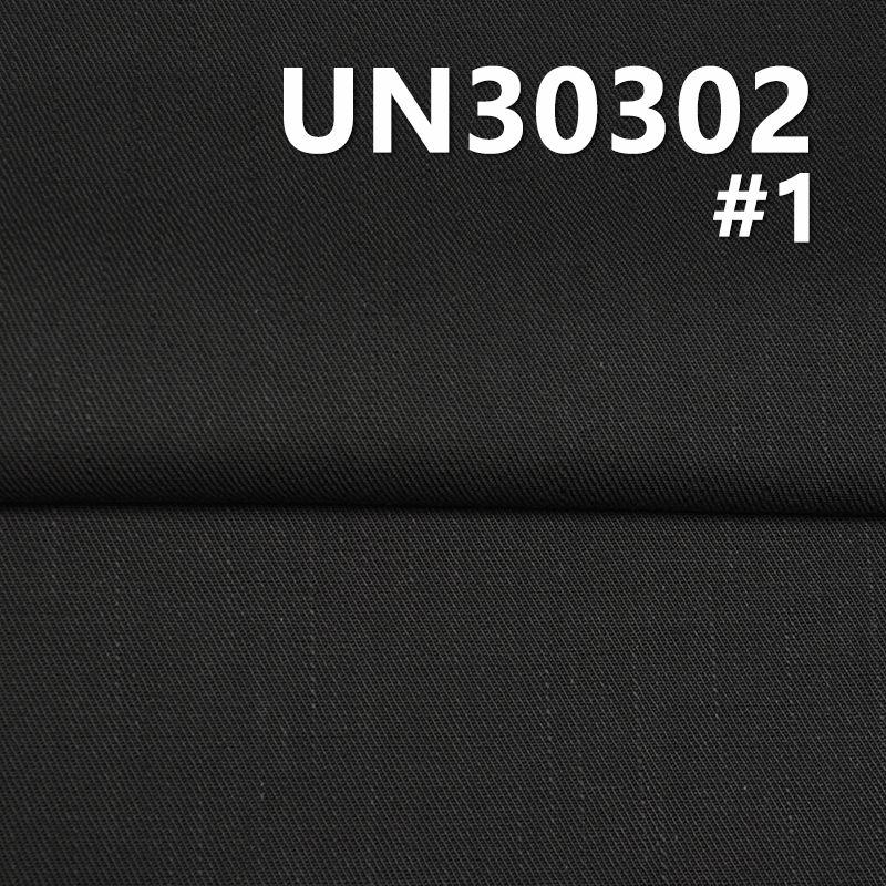 """全棉竹节双面斜染色布 300g/m2 57/58"""" UN30302"""