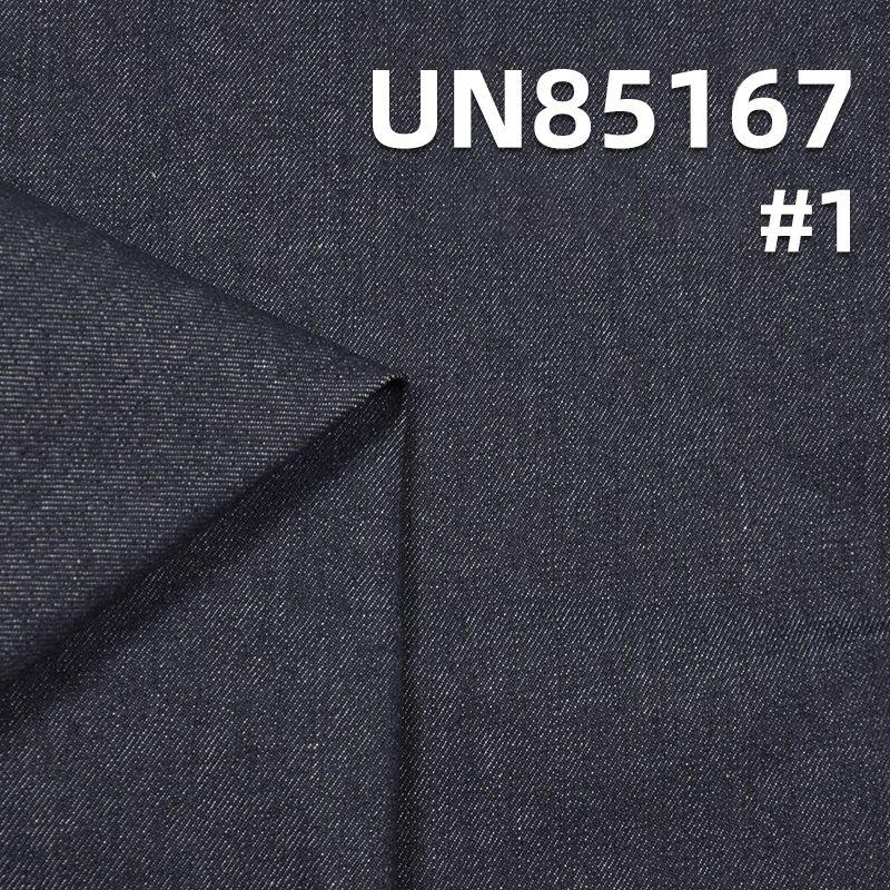"""100%棉右斜纹牛仔布(10.2oz)58/59""""  UN85167"""