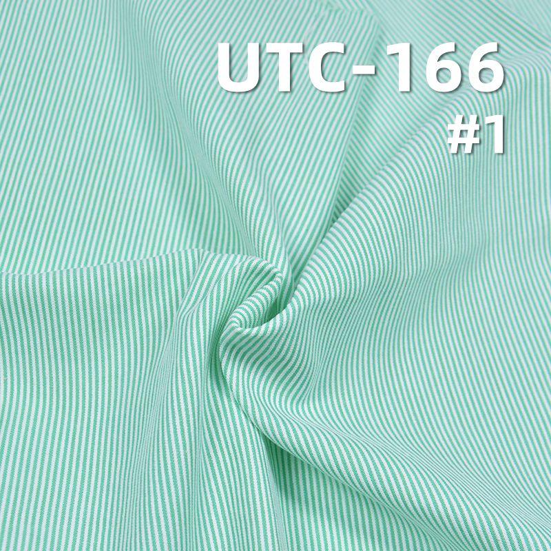 """涤棉色织牙签条 57/58"""" 119g/m2 UTC-166"""