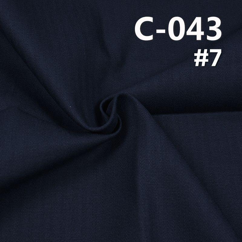 """全棉大人字斜 275g/m² 58/59"""" C-043"""