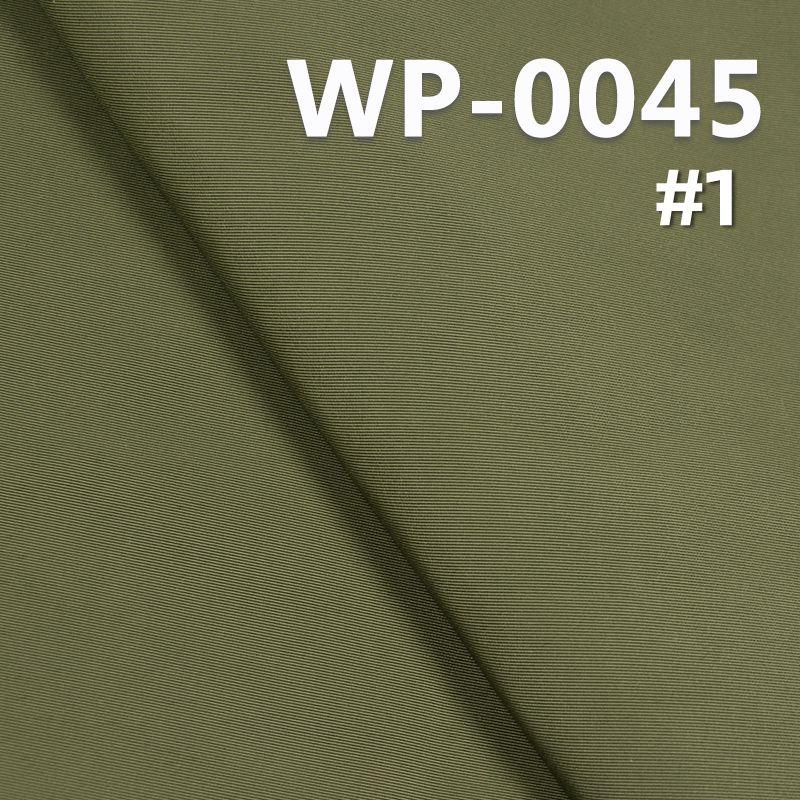 """100%涤纶横纹布 防水 165g/m2 57/58"""" WP-0045"""